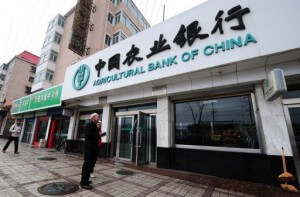 The-Agricultural-Bank-of-China